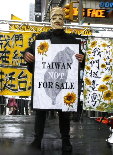 Taiwan Not For Sale