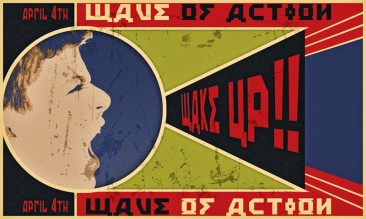 Wave of Action. Wake Up!!