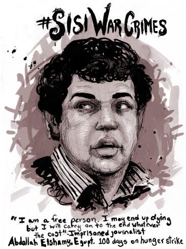Abdallah Elshamy