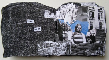 Photos: Al-Mutanabbi Street Starts Here (book-art)