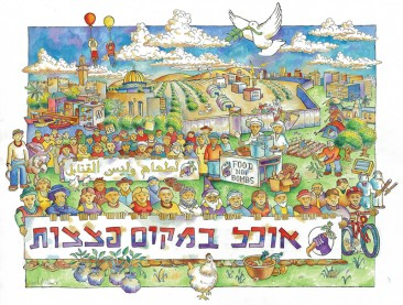 Peace in Israel and Palestine
