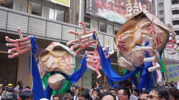 Finance Committee Effigies in Hong Kong