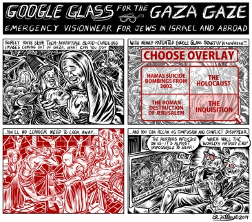 Google Glass for the Gaza Gaze