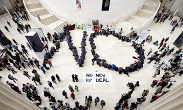 No new BP Deal!