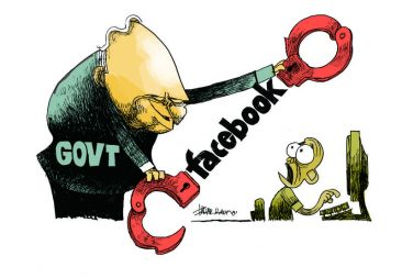 Malaysia to control facebook