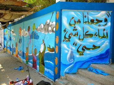 Street Art Brightens