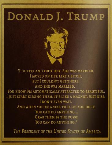 No Presidential Amnesia