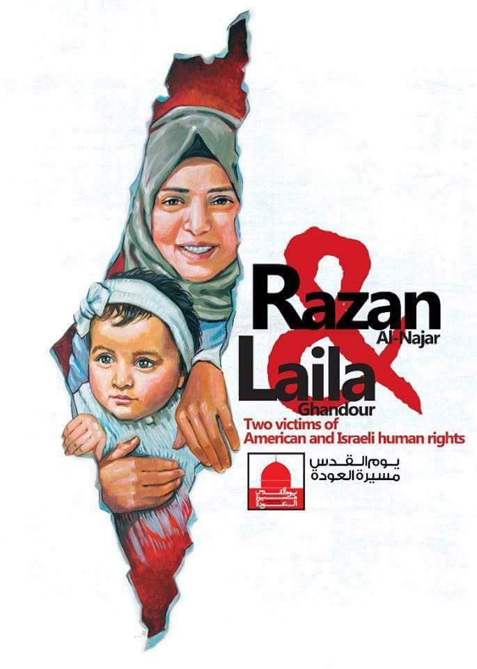 Razan & Laila